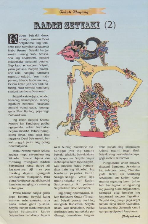 setyaki 2